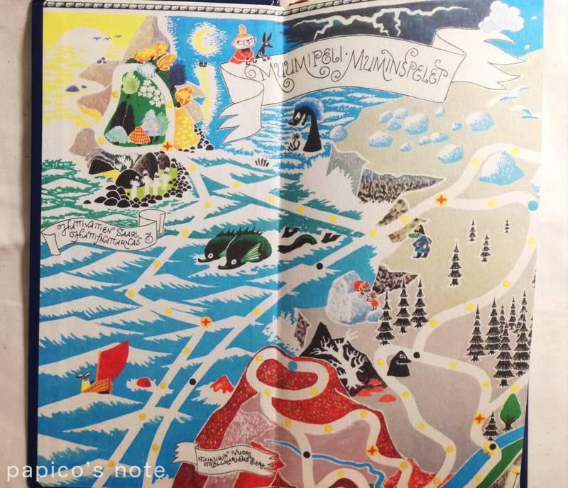 ムーミンのほぼ日手帳 表の見開き ムーミン谷の地図イラスト