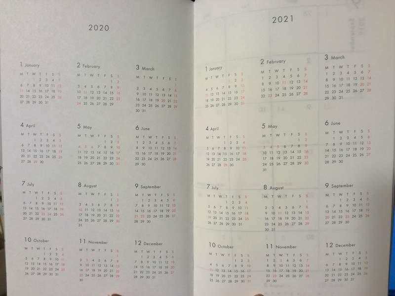 クラシ手帳2020 年間カレンダー