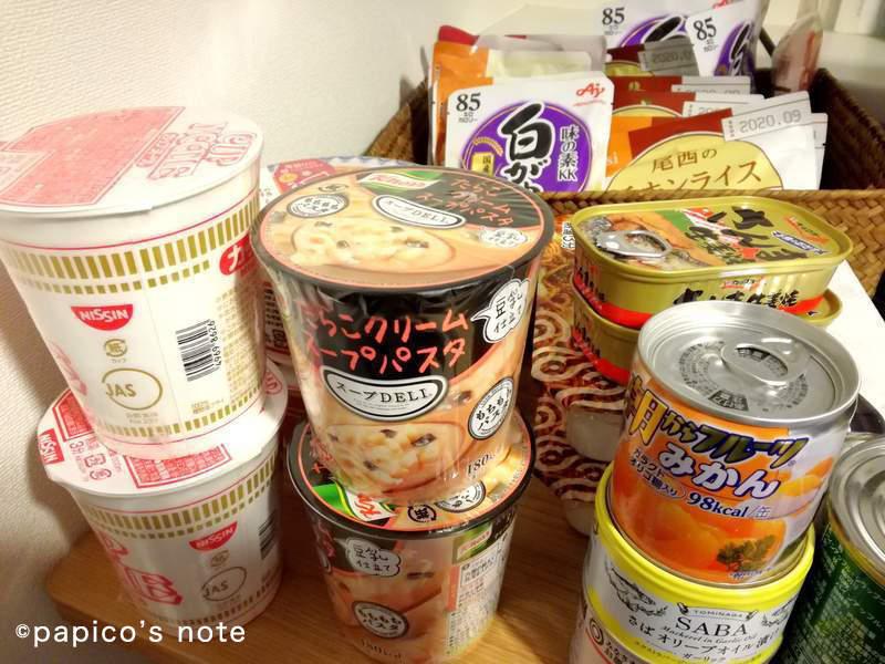 台風に備えて非常食を購入