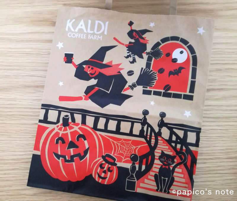カルディ ハロウィンの紙袋(表)
