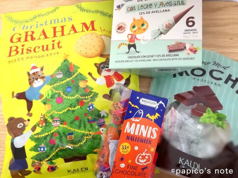 カルディお菓子(シモンコール パラソルチョコレート、クリスマスグラハムビスケット、オリジナルチョコミントもちなど)
