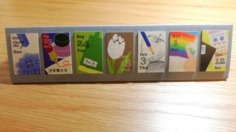 日めくり付箋カレンダー「himekuri」文房具デザイン