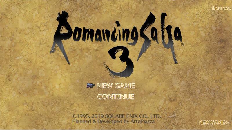 ロマサガ3 リマスター