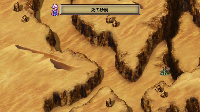 ロマサガ3 砂漠