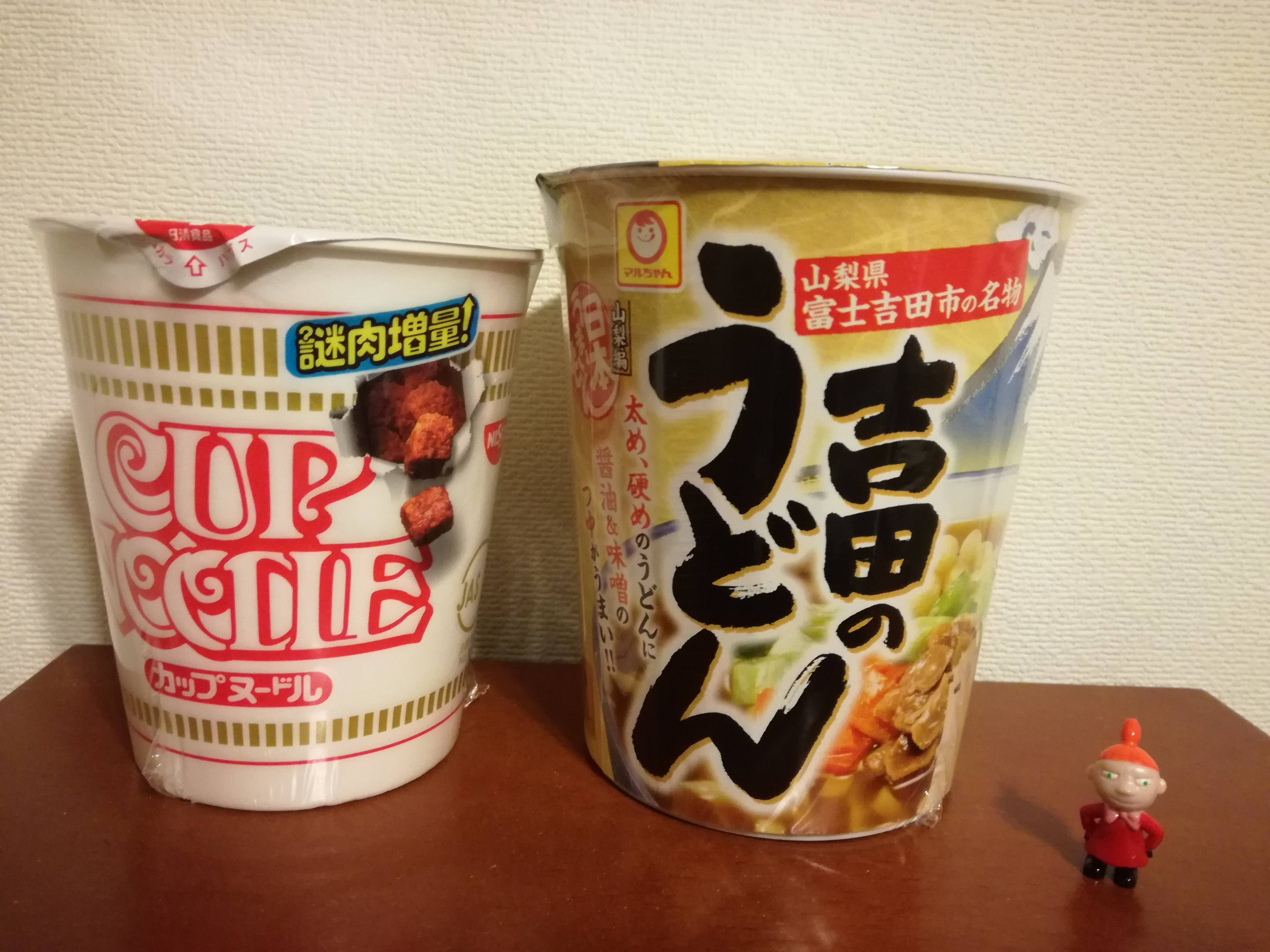 吉田うどんカップ麺