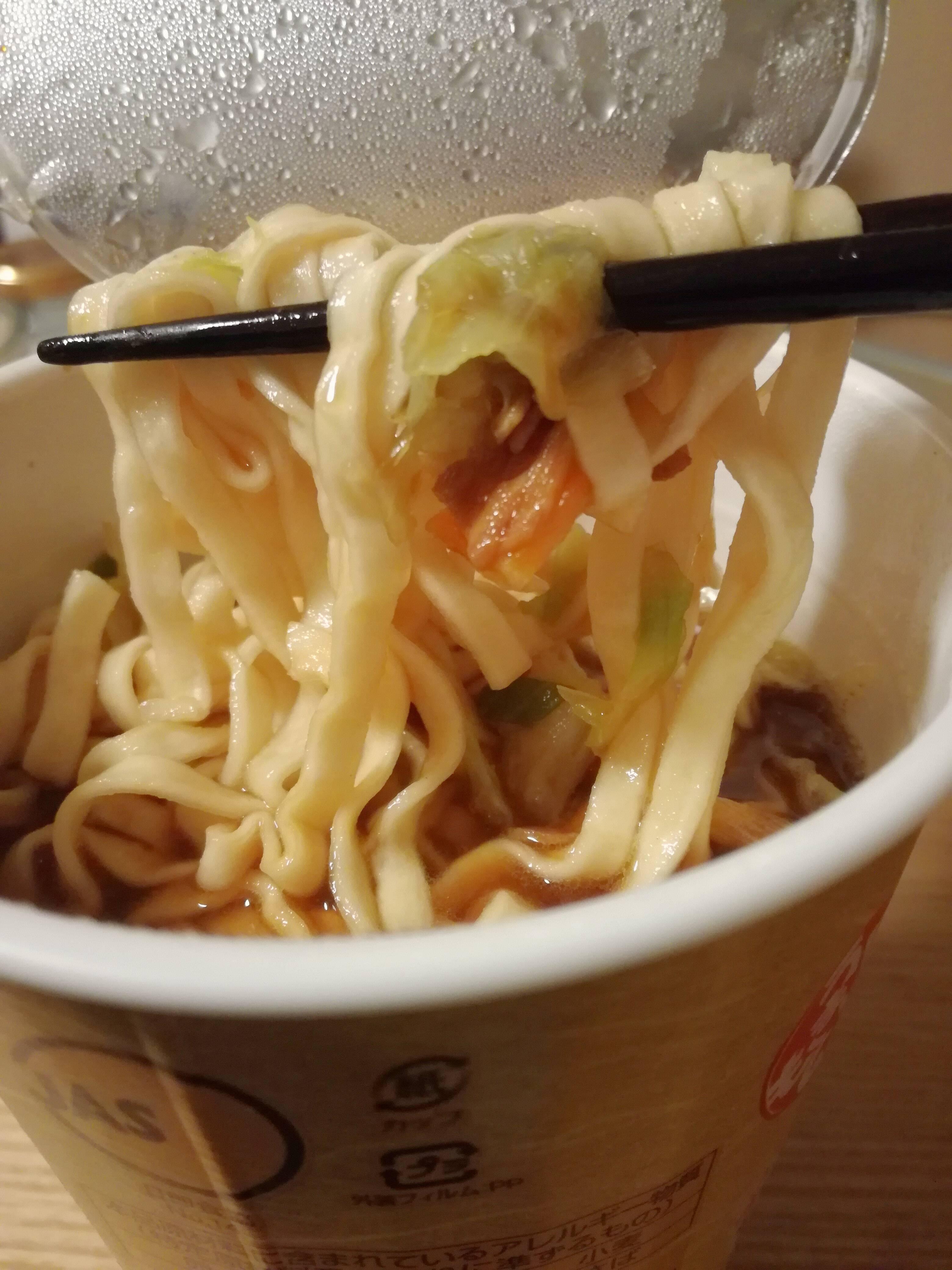 山梨みやげ 吉田うどんのカップ麺