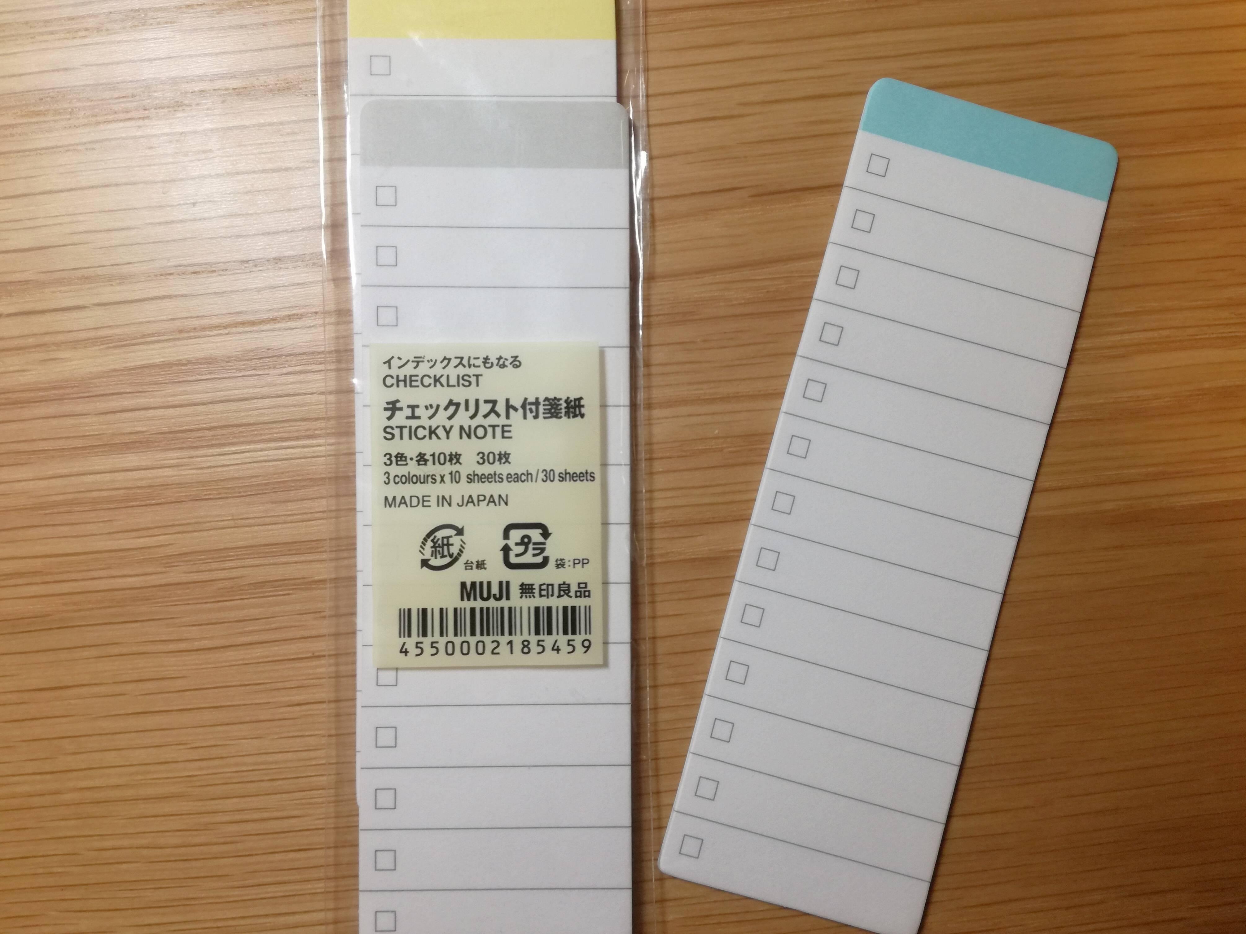 無印良品 インデックスにもなるチェックリスト付箋紙