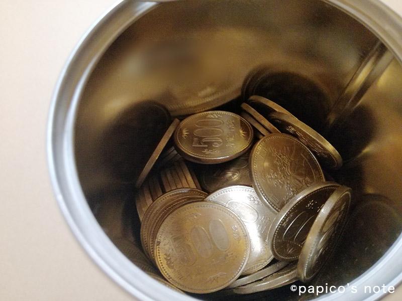 500円玉貯金開封