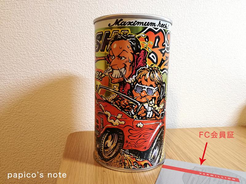 B'z Juice貯金箱2000年
