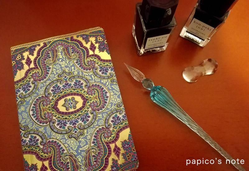 ガラスペンとミニノート、インク