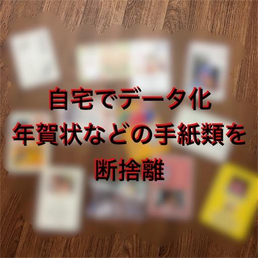 f:id:papiko8-l:20160902021434j:image