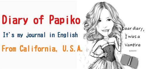 f:id:papiko8-l:20170310121730j:image