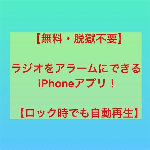 f:id:papiko8-l:20170412011040j:image