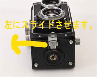 f:id:papiocamera:20191129141941j:plain