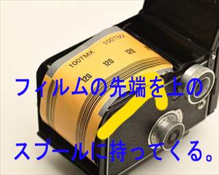 f:id:papiocamera:20191129142730j:plain