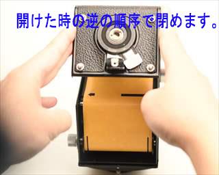 f:id:papiocamera:20191129143425j:plain