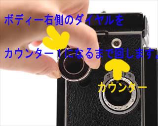 f:id:papiocamera:20191129143608j:plain