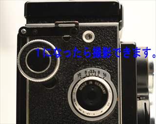 f:id:papiocamera:20191129143657j:plain