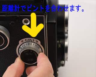 f:id:papiocamera:20191129143801j:plain