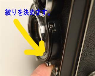 f:id:papiocamera:20191129143915j:plain