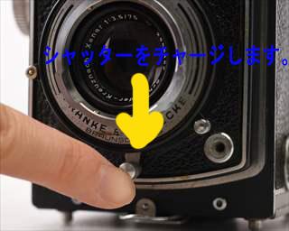 f:id:papiocamera:20191129143951j:plain