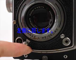 f:id:papiocamera:20191129144154j:plain