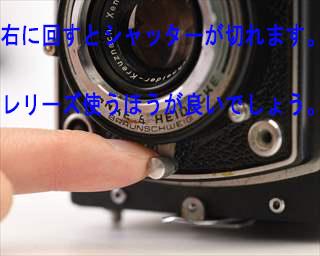 f:id:papiocamera:20191129144215j:plain