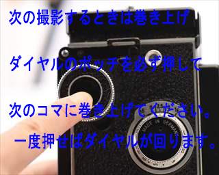 f:id:papiocamera:20191129144335j:plain