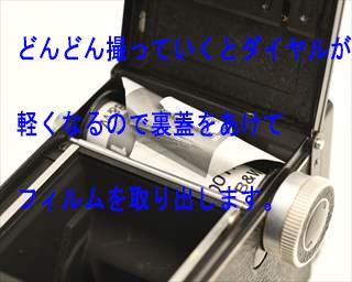 f:id:papiocamera:20191129145907j:plain