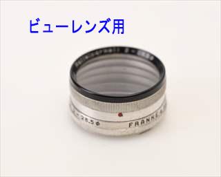 f:id:papiocamera:20191129150348j:plain