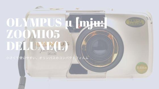 f:id:papiocamera:20191204101731j:plain