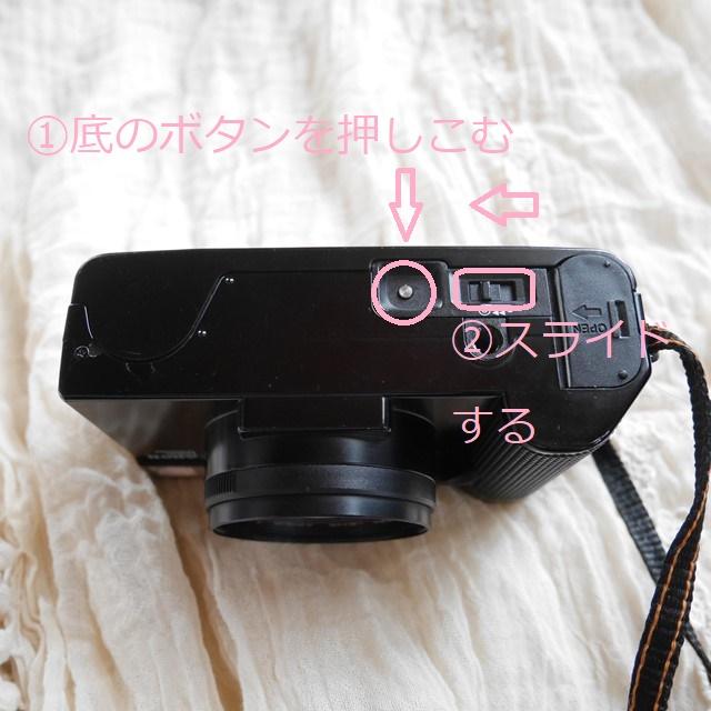 f:id:papiocamera:20200216111602j:plain