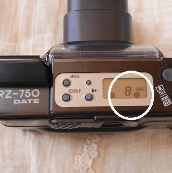 f:id:papiocamera:20200315104656j:plain