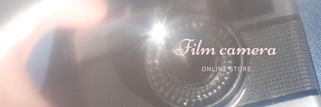 f:id:papiocamera:20200509171336j:plain