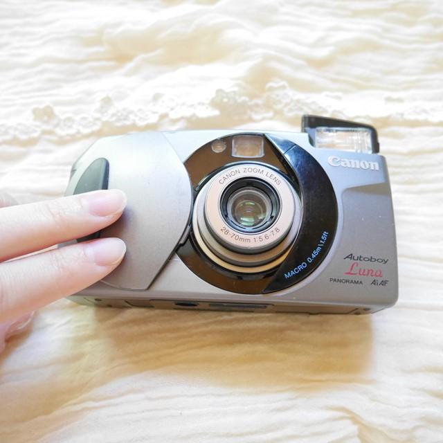 f:id:papiocamera:20200515085518j:plain