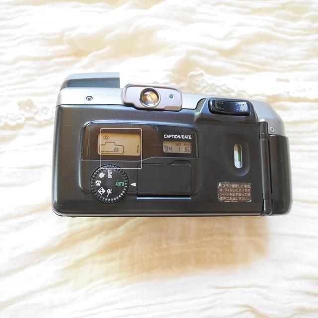 f:id:papiocamera:20200515085604j:plain