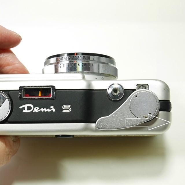 f:id:papiocamera:20200602162829j:plain