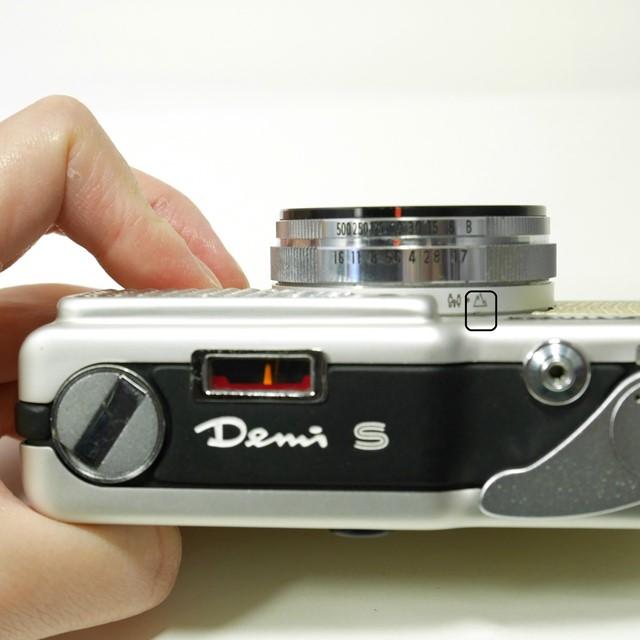 f:id:papiocamera:20200602164559j:plain