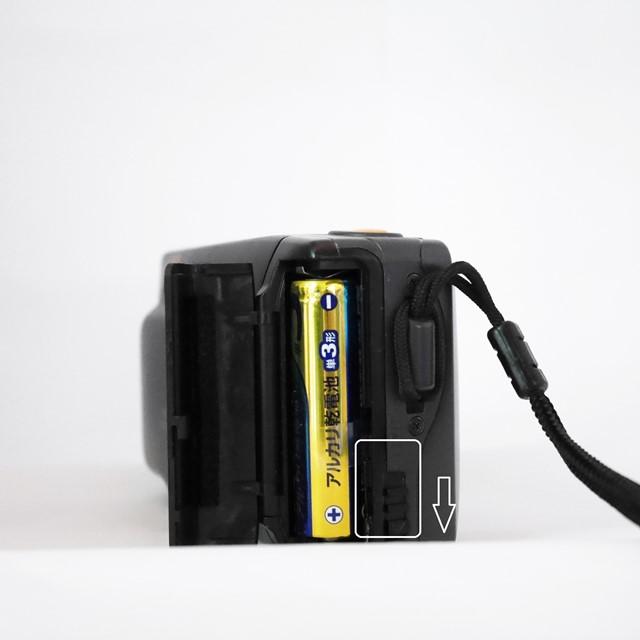 f:id:papiocamera:20200610122846j:plain