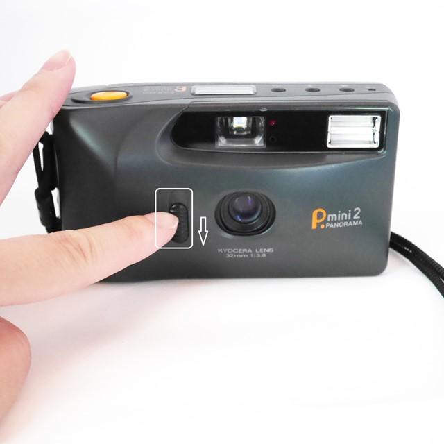 f:id:papiocamera:20200610123525j:plain