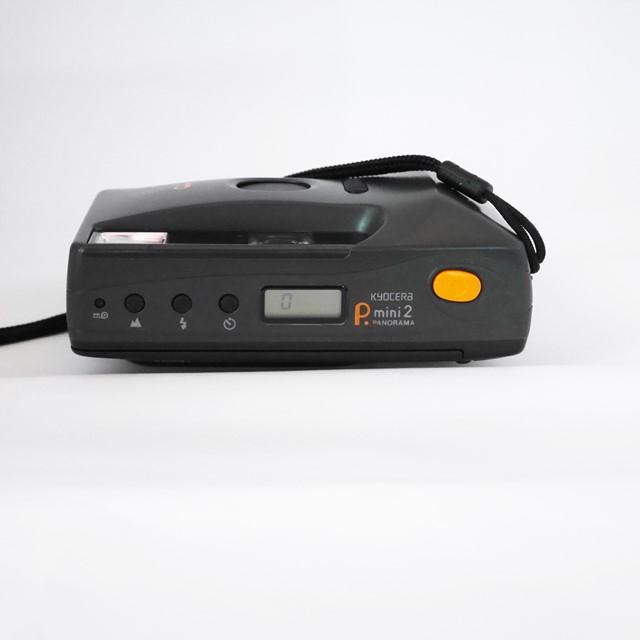 f:id:papiocamera:20200610123631j:plain