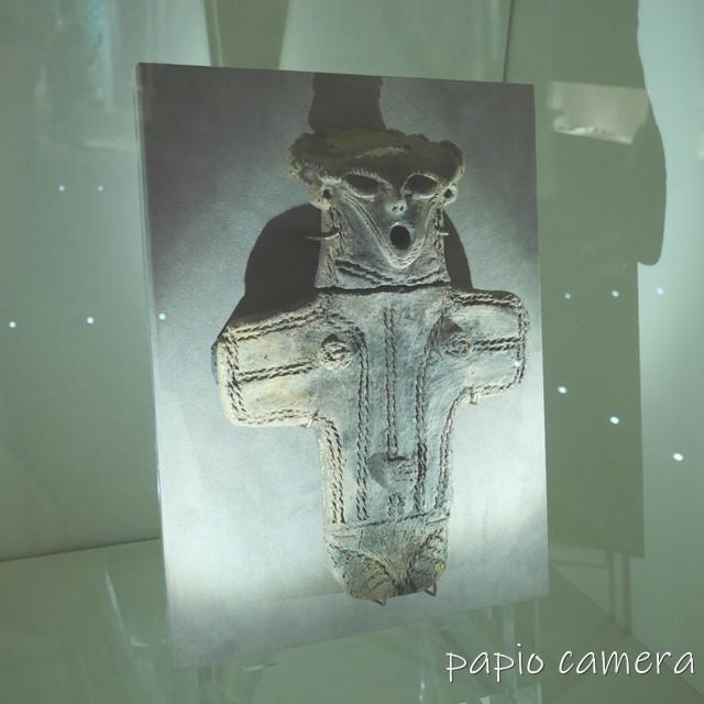 f:id:papiocamera:20200620131017j:plain