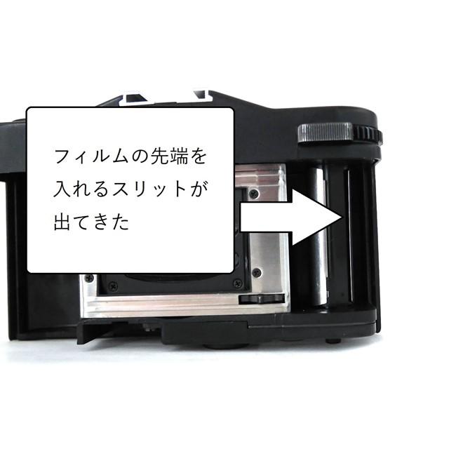 f:id:papiocamera:20200627150943j:plain