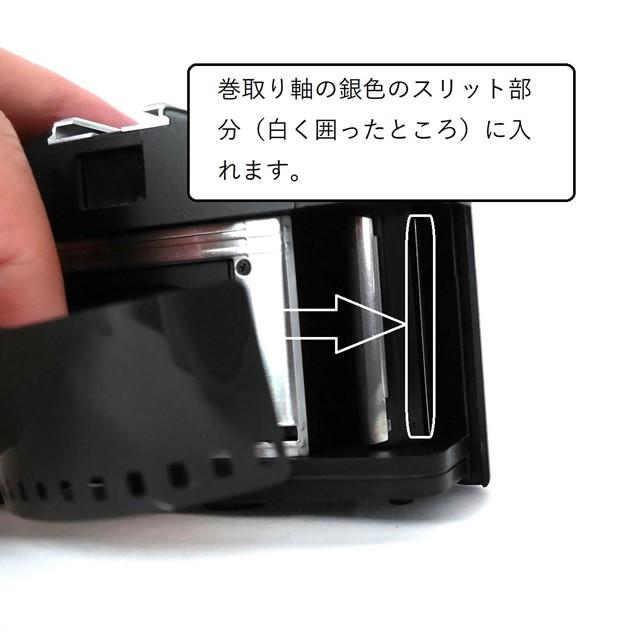f:id:papiocamera:20200627161157j:plain