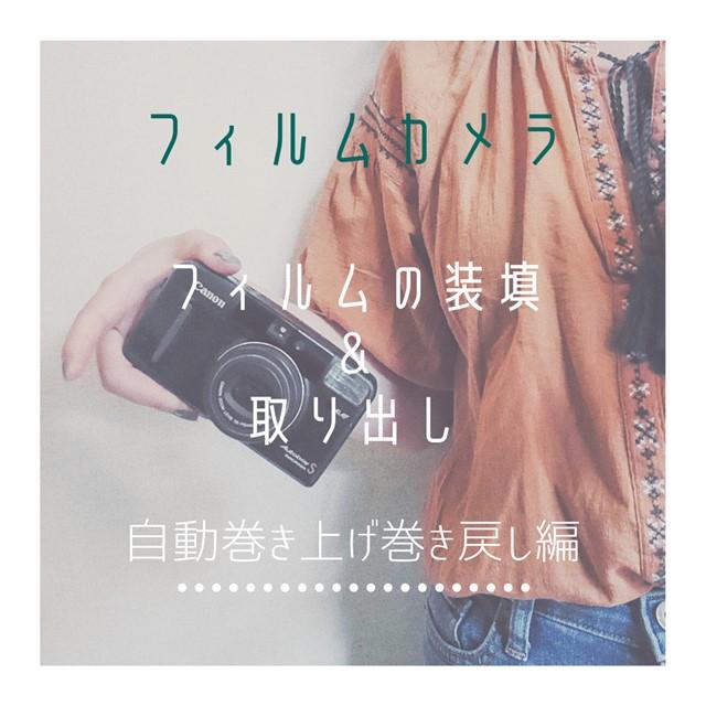 f:id:papiocamera:20200704160213j:plain