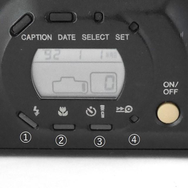 f:id:papiocamera:20200706165703j:plain