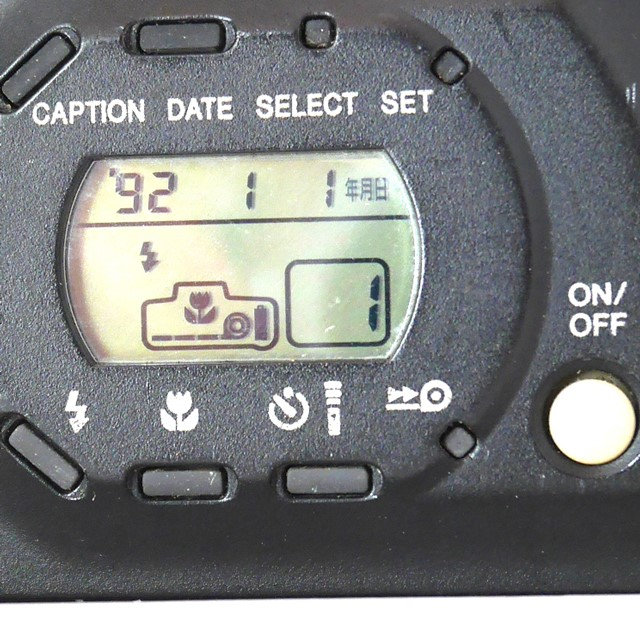 f:id:papiocamera:20200707093121j:plain