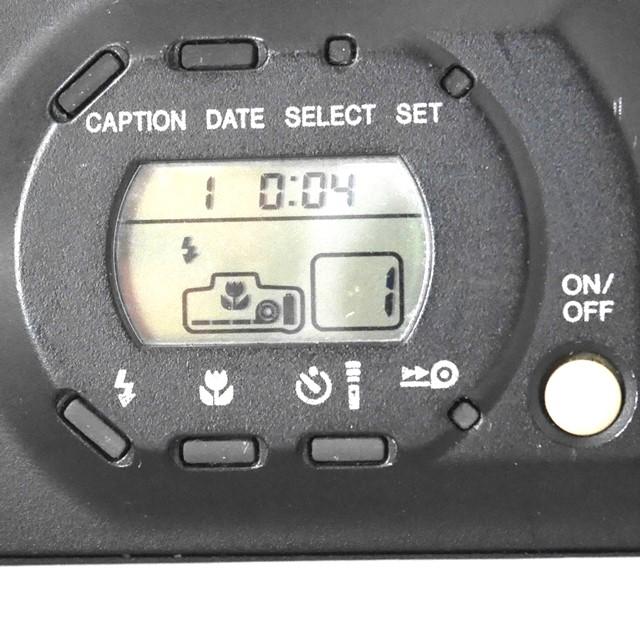 f:id:papiocamera:20200707093308j:plain