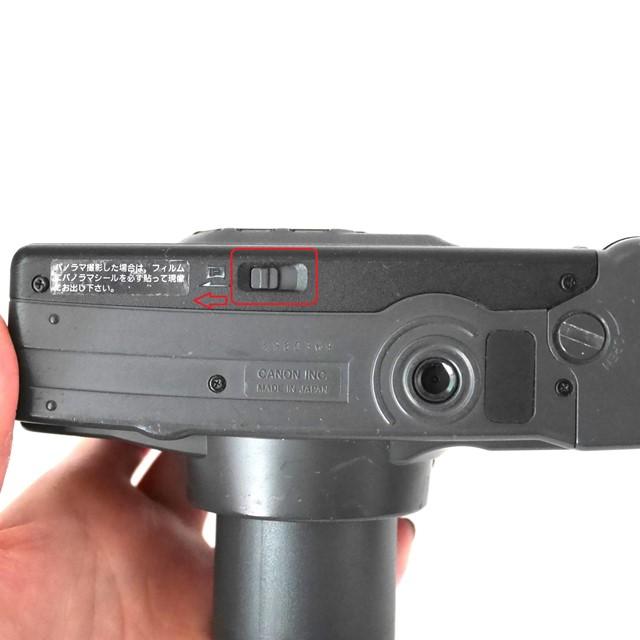 f:id:papiocamera:20200707095253j:plain