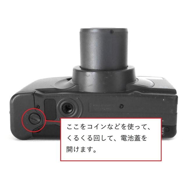 f:id:papiocamera:20200707100414j:plain